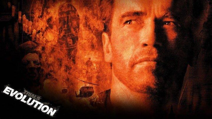 "Кино ""Конец света (1999)"" MaximuM"