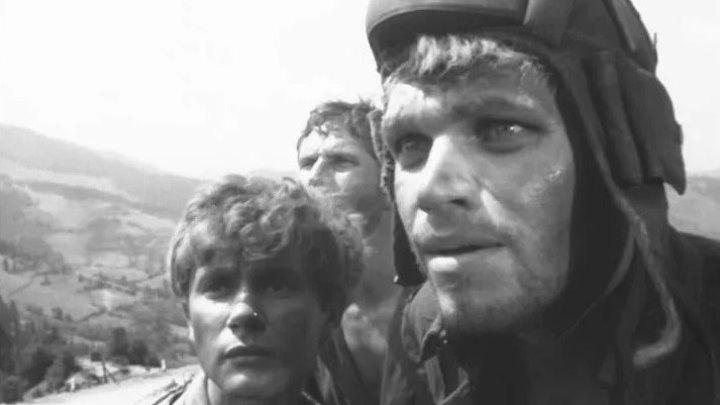 Жаворонок. 1964.