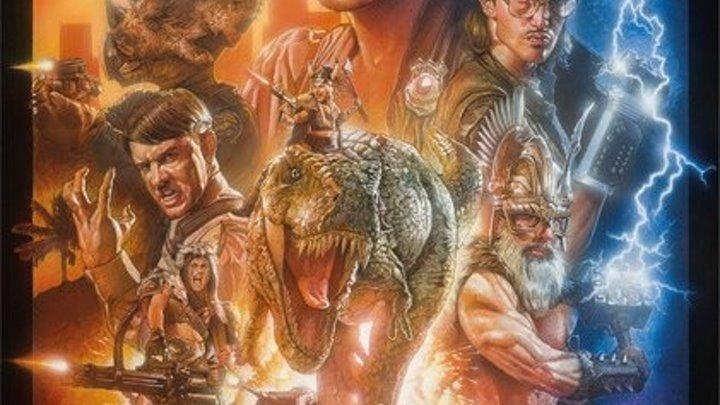Кунг Фьюри / Kung Fury . короткометражка, фантастика, фэнтези, боевик, комедия(присутствует ненормативная лексика !!!)