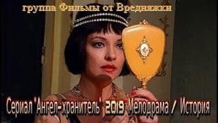ОБАЛДЕННЫЙ СЕРИАЛ!***.1,2,3,4 . / Русские сериалы / ***Все серии подряд***.