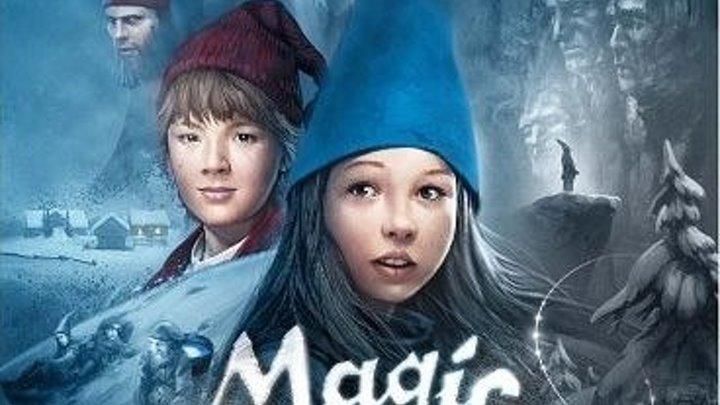 Волшебное серебро. фэнтези, приключения)
