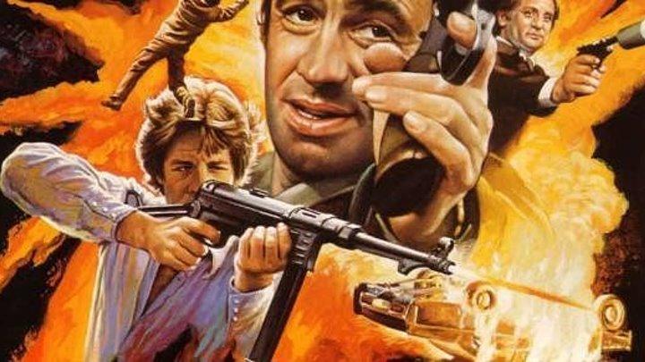 Фильм - Частный детектив (Франция 1976 г.)