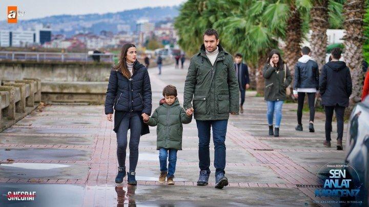 Ты расскажи, Карадениз, 2 сезон 35-серия / Sen Anlat Karadeniz [2018, Мелодрама]