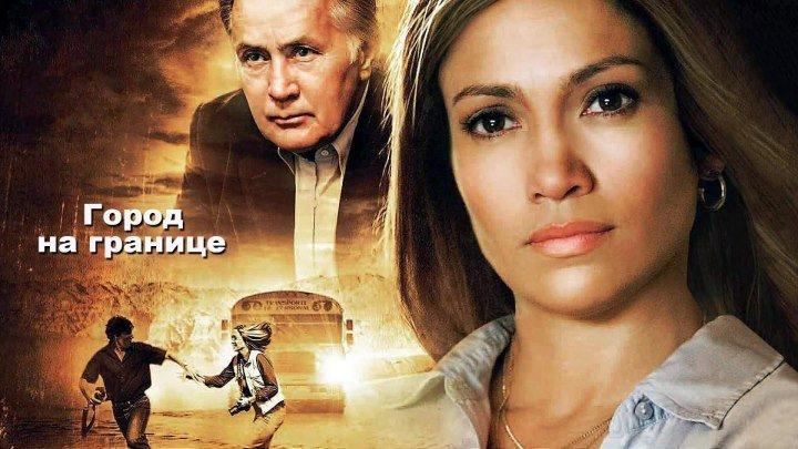 Full HD ( Криминал, Детектив, Триллер, Драма )
