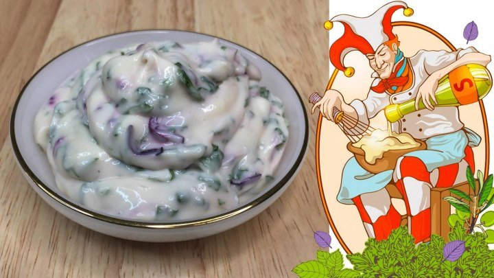 Как сделать чесночный соус за 4 минуты, рецепт.