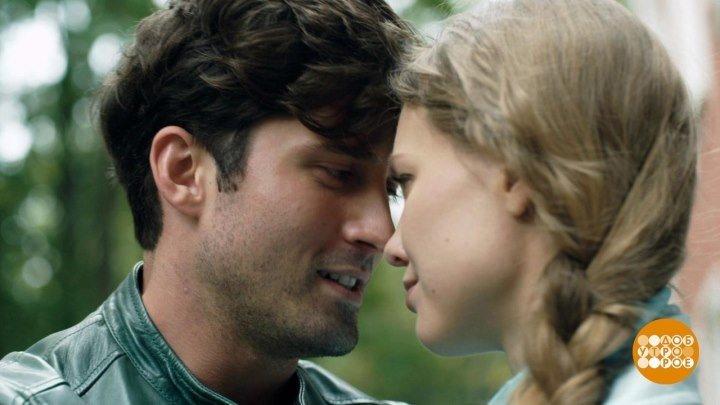 «Двое против смерти»: Ромео и Джульетта XXI века