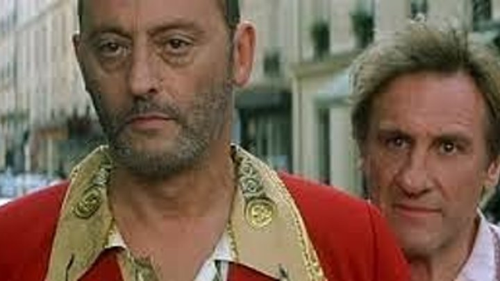 Невезучие (2003) комедия криминал