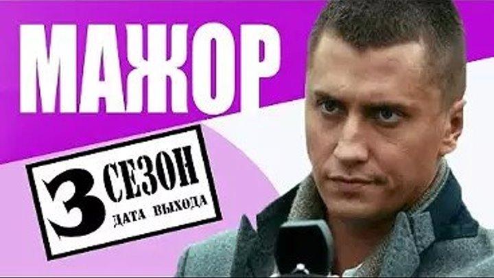 ВСЕ СЕРИИ ПОДРЯД 1-16 .HDTVRip. Русские сериалы