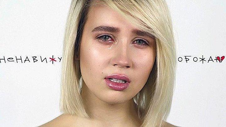 Премьера клипа! Клава Кока — «Ненавижу-обожаю»