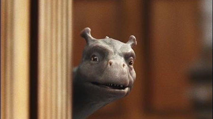 Мой домашний динозавр. фэнтези, приключения, Семейный