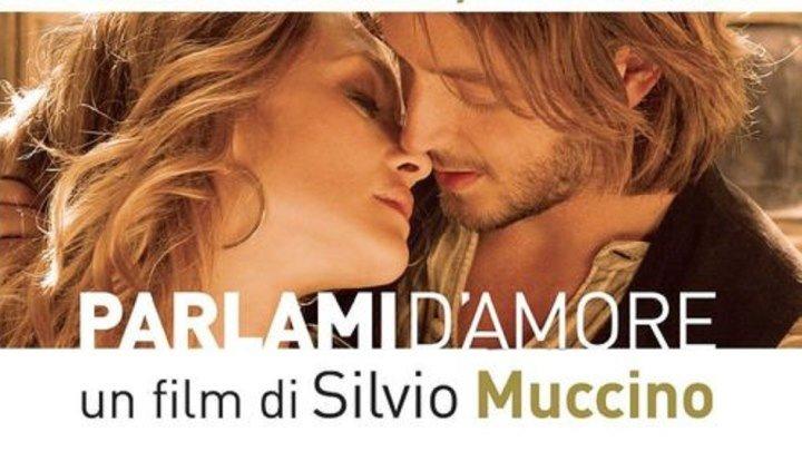 Parlami D Amore говори со мной о любви 2008 на итальянском C субтитрами