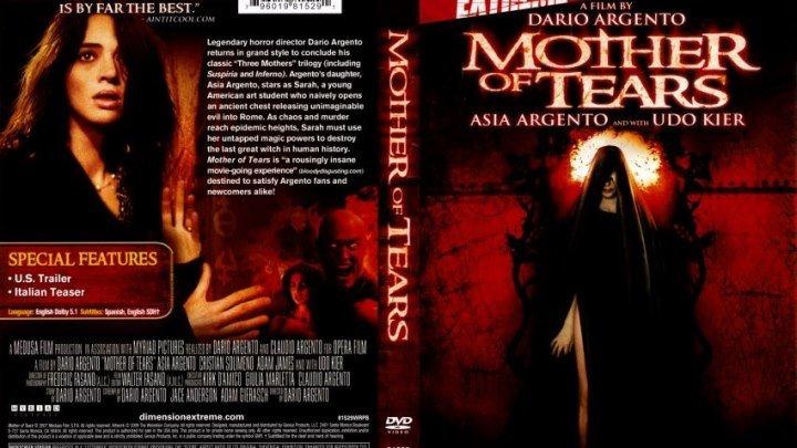 Мать слез (2007)
