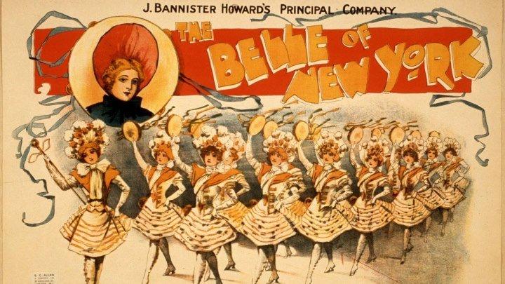 Красавица Нью-Йорка / The Belle Of New York (1952, США, комедия, мюзикл)