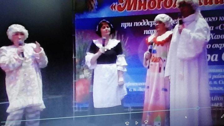 """Анс.Пойковчанка.Сказка """"Золушка"""" часть 1"""