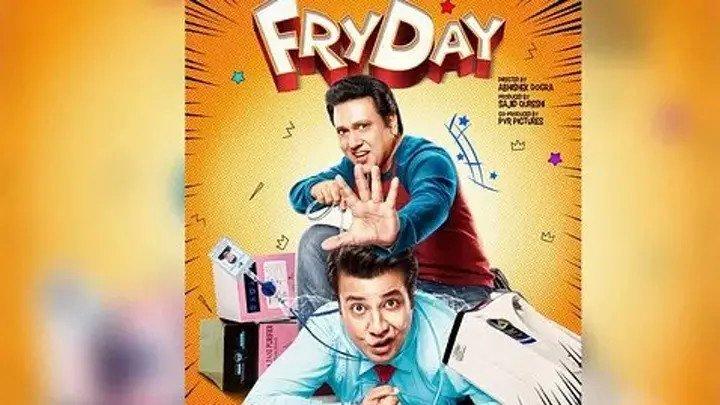 Индийское кино ***🎬жАрКаЯ_ПяТнИцА***🎬2018***🎬комедия***🎬***