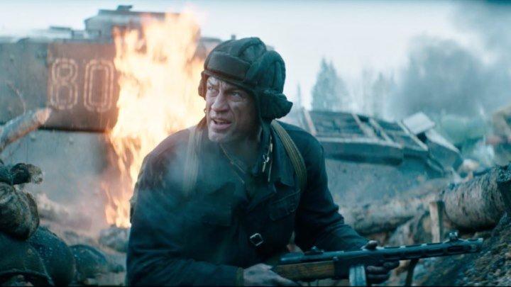 Несокрушимый (2018) . Военный, Драма