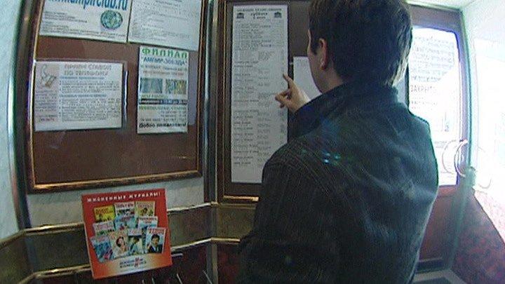 В России может появиться реестр игроманов