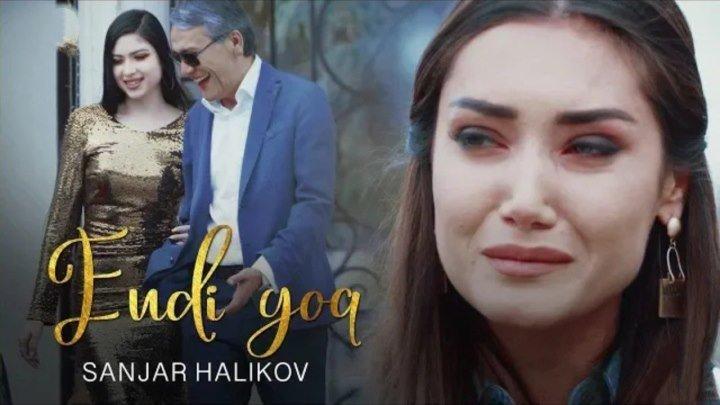 Sanjar Halikov - Endi yo'q Санжар Халиков - Энди йук.