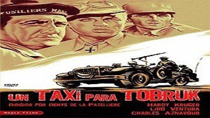1960-Un taxi para Tobruk