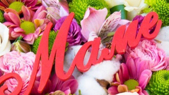 Рождение внука, открытка на юбилей маме 65