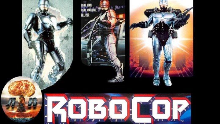 Робот-полицейский 1 / РобоКоп 1 / RoboCop 1 (1987).720