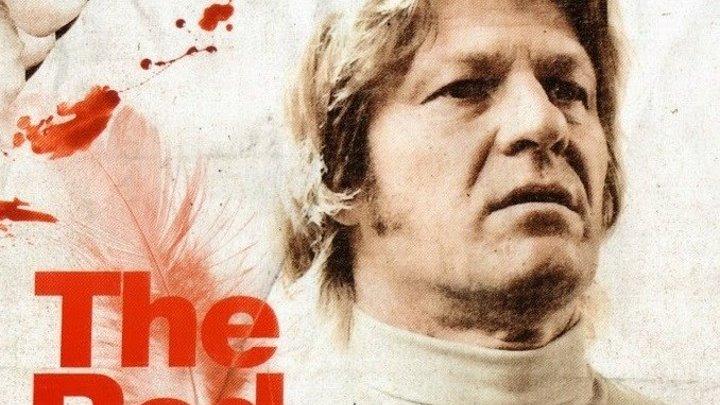 Кровавый округ 1983 (2009)
