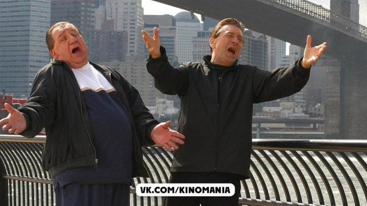 Анализируй то (2002) комедия