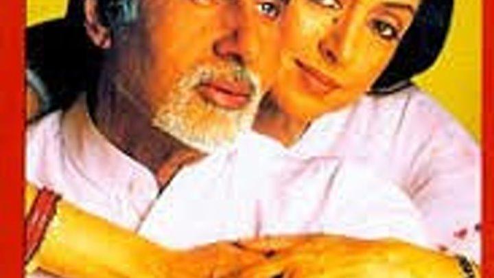 Любовь и предательство (2003) индийский фильм смотреть онлайн