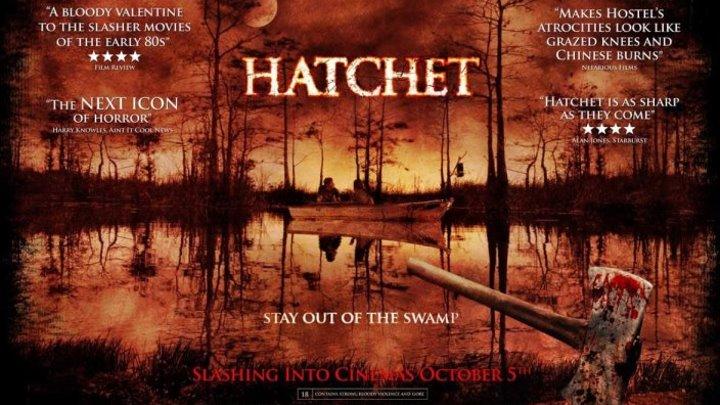 Топор (2006) года. Жанр: ужасы, триллер, комедия. Страна. США