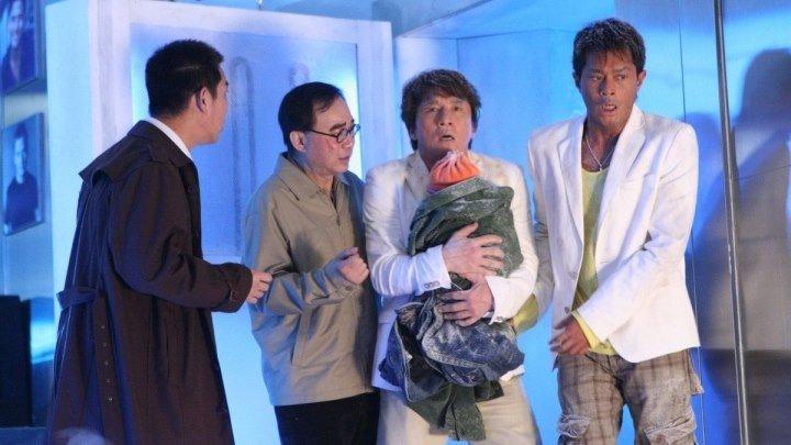 Младенец на $30 000 000 (2006) боевик, драма, комедия