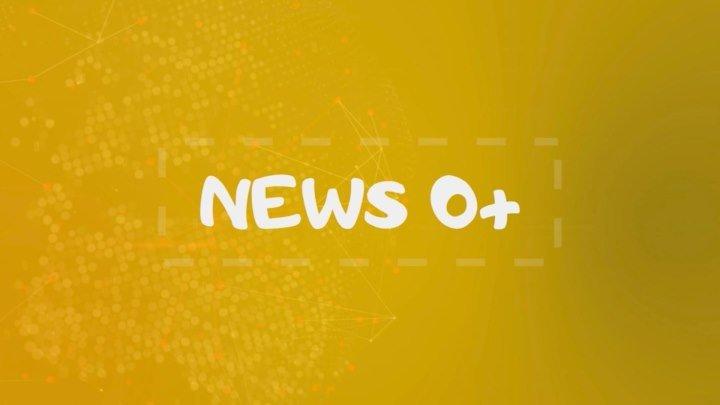 News 0+ - Детские недетские новости (Выпуск 18)