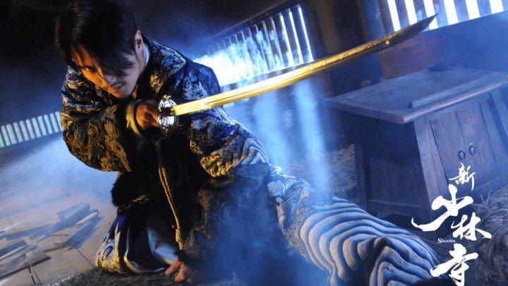 Шаолинь HD(боевик, драма)2011