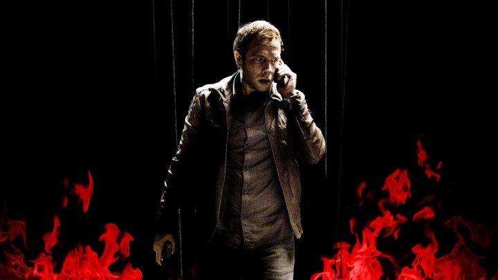 13 грехов HD(триллер)2014 (16+)