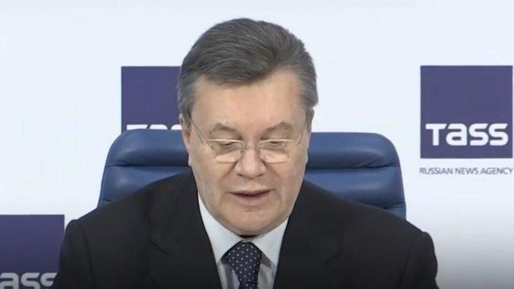 Киевский суд признал Януковича виновным в госизмене | 24 января | День | СОБЫТИЯ ДНЯ | ФАН-ТВ