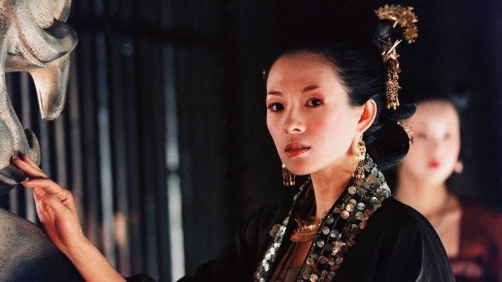 Убить императора (Ye yan). 2008. Фэнтези, боевик, драма, военный