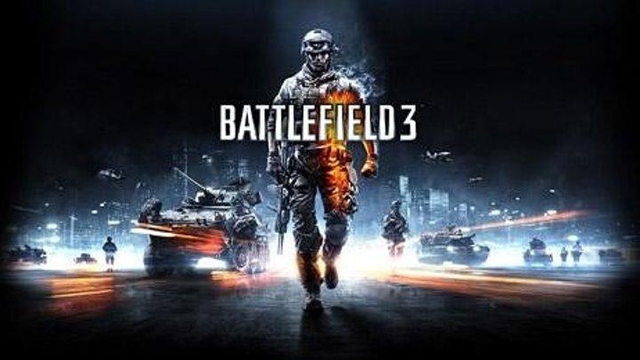 Battlefield 3 | серия 1 | Semper Fidelis