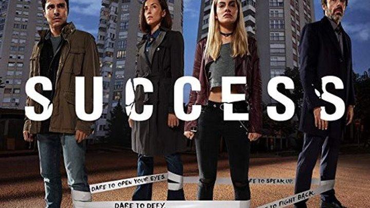 Успех / Success [Серия:01 из 06] (2019) драма, криминал