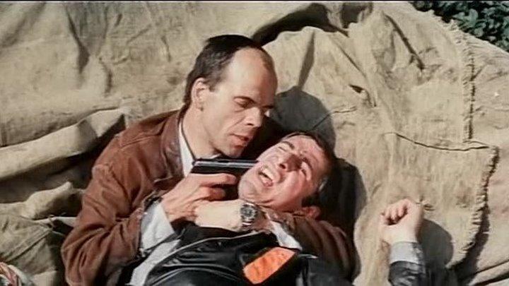 Приказано взять живым - Военный / триллер / Россия / 1984