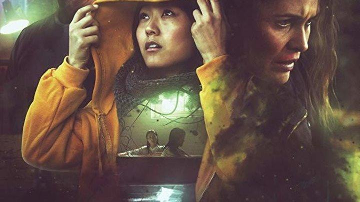 Заблудившиеся / Stray (2019) боевик, фэнтези, криминал, триллер