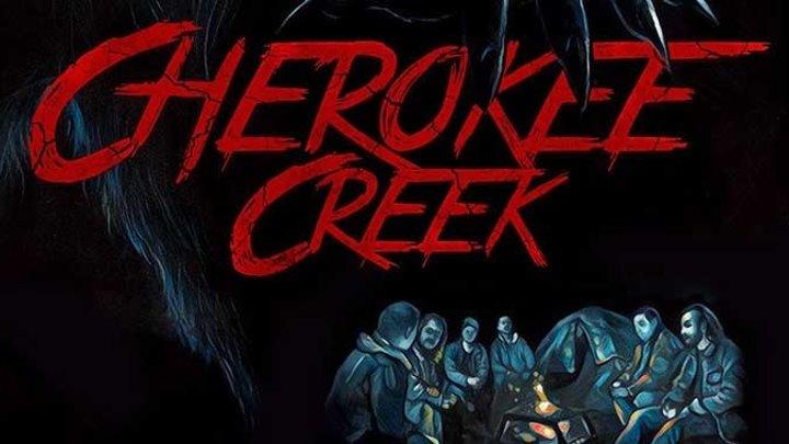 Чироки Крик (2018) Cherokee Creek