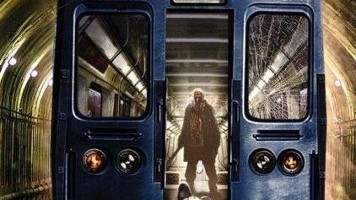 Поезд дальше не идет _ (2008) ужасы
