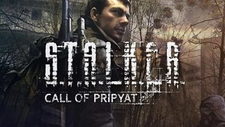 S.T.A.L.K.E.R. Call of Pripyat | серия 1 | no comment
