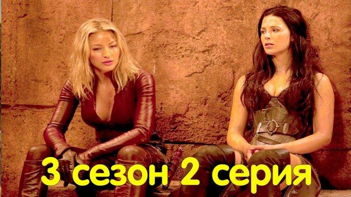 Легенда об Искателе 3 сезон 2 серия Смотреть онлайн в хорошем качестве