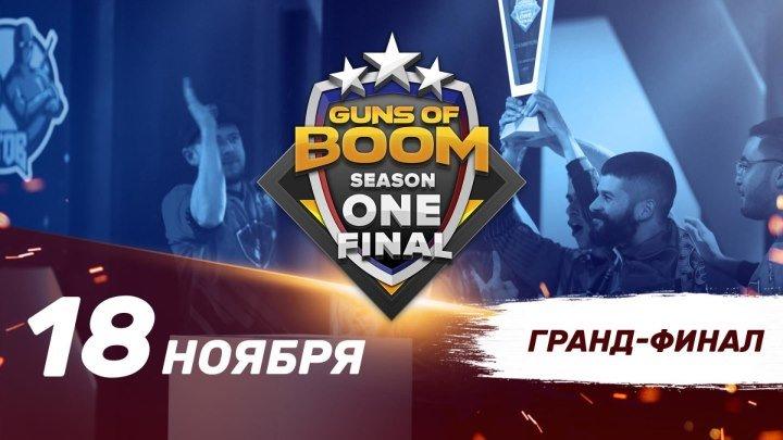 Season One Final. День 2. Гранд-финал