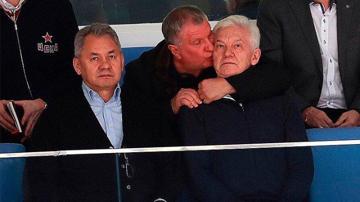 Поцелуй Сечина с Шойгу и Тимченко взорвал соцсети