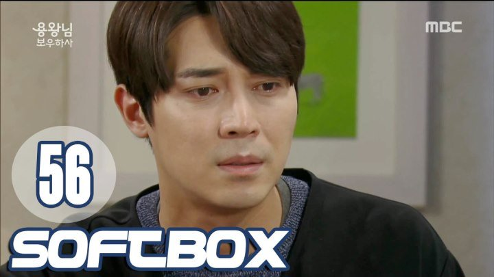 [Озвучка SOFTBOX] Защитить короля 56 серия