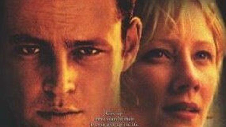 1998-DRAMA-OSIARAPLAOSERGER.mp4