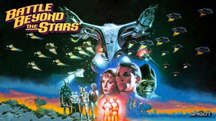 Битва за пределами звезд / Battle Beyond the Stars (1980, США, фантастика)