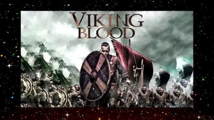 «Кровь викинга»: