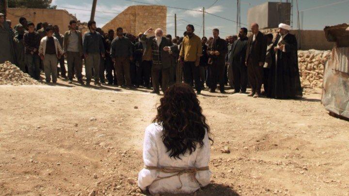 Забивание камнями Сорайи М. - Драма / США / 2008